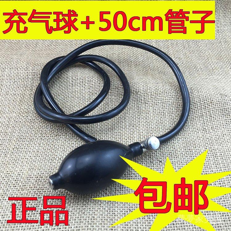 包郵魚躍水銀血壓計配件充氣球皮球打氣球氣囊血壓儀錶配件