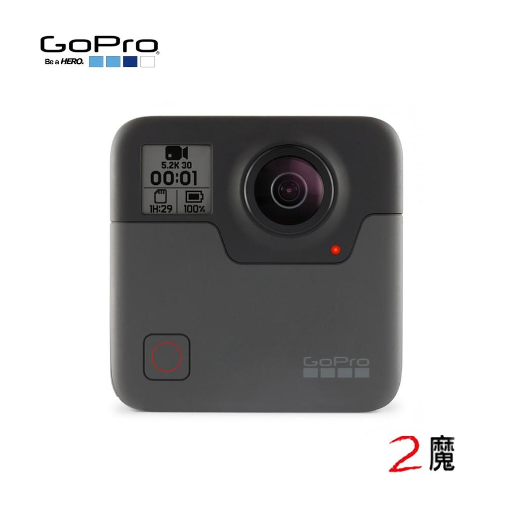 GOPRO FUSION 360運動攝影機 全方位 極限運動 全景攝影 令人震驚的流暢的視頻《2魔攝影》