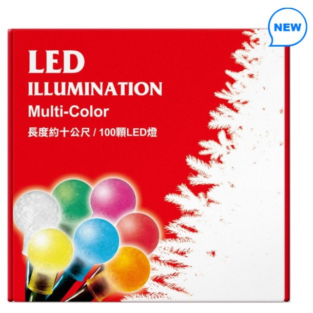 好市多Costco LED 鑽石彩光聖誕樹燈 聖誕節#125111