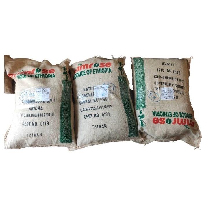 匠.kaffa精品咖啡 衣索比亞🇪🇹 耶加雪菲 沃特 日曬 G1