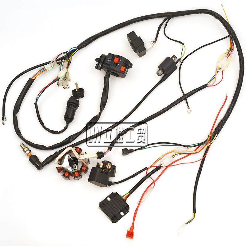 ATV沙灘車配件CG125 150 250CC全車線路線束電器件功能開關總成