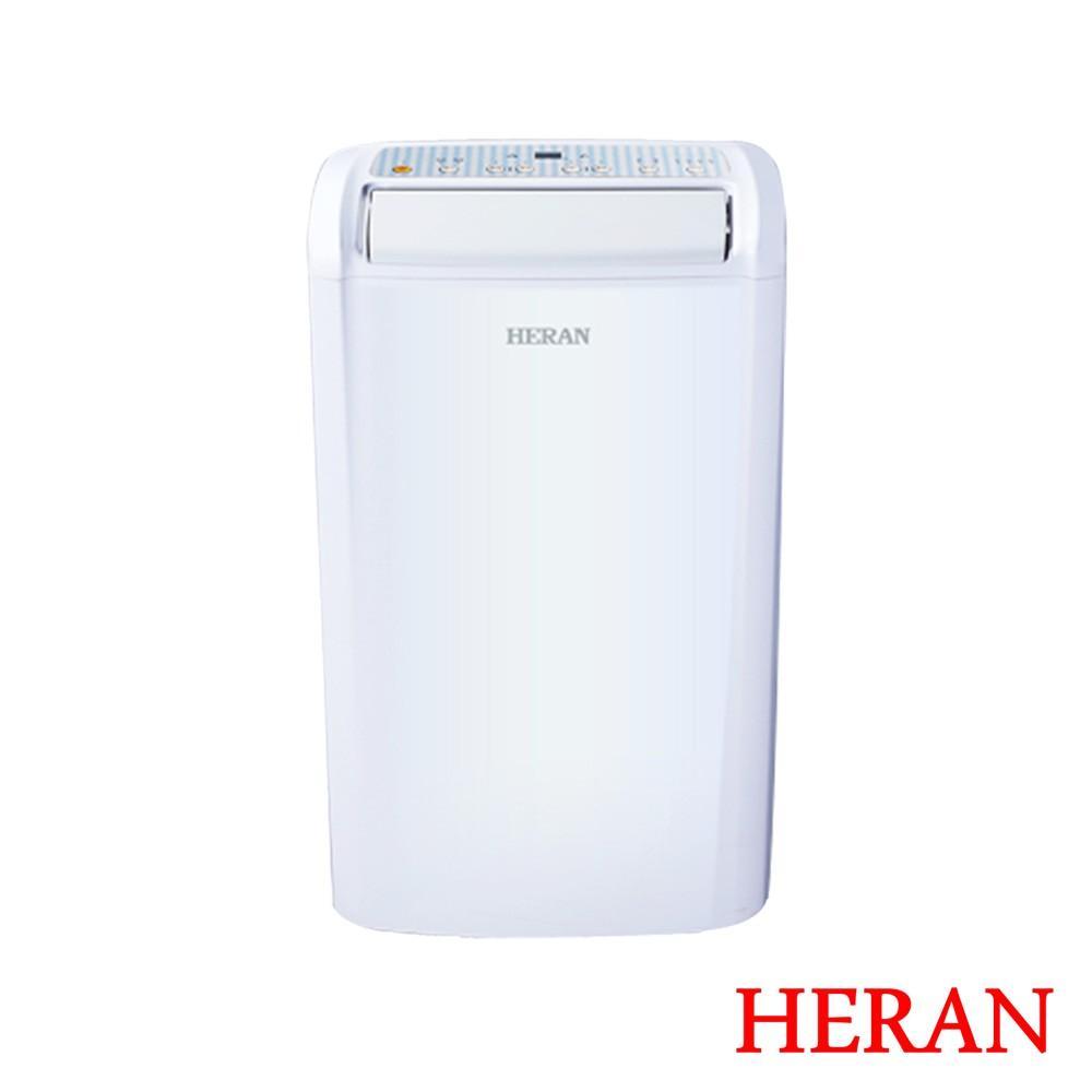 【禾聯HERAN】16L空氣清淨除濕機 HDH-3281(能源效率1級)可申請貨物稅1200