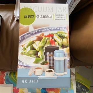 妙管家 1.5L超真空保溫餐盒組 HK-3315 台北市
