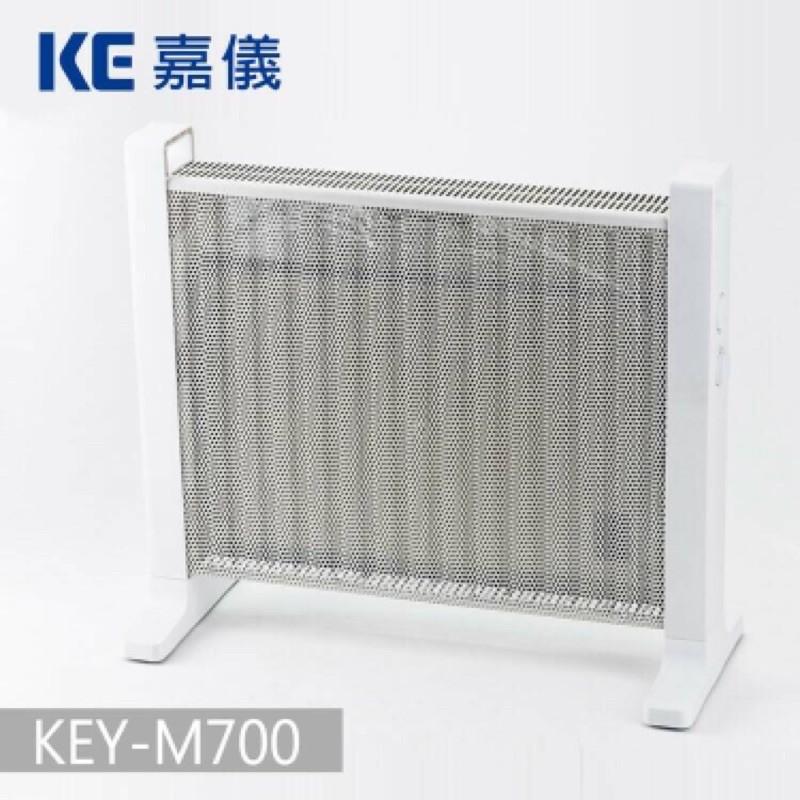 💚現貨💛嘉儀防潑水即熱式電膜電暖器KEY-600改款KEY-M700新上市可自取(二手9成新)$3200