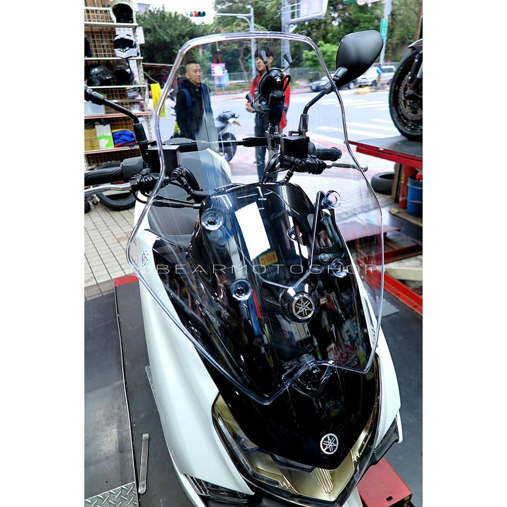 【貝爾摩托車精品店】YAMAHA 原廠精品 歐規風鏡 擋風鏡 ABS版 SMAX S-MAX 二代