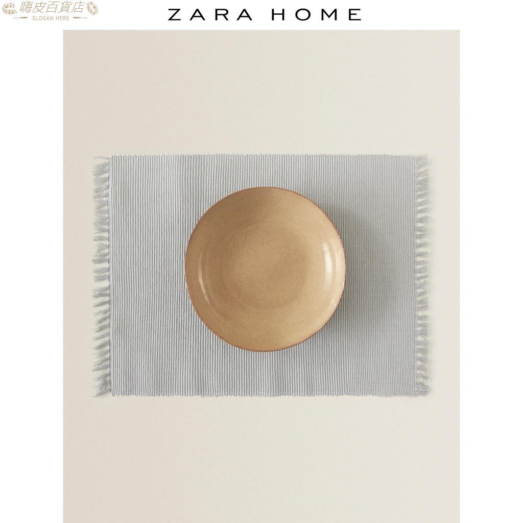 嗨皮百貨店-✲流蘇餐墊✲現貨 Zara Home 歐式簡約銀色凸紋織布流蘇餐墊(2件套) 40053023808