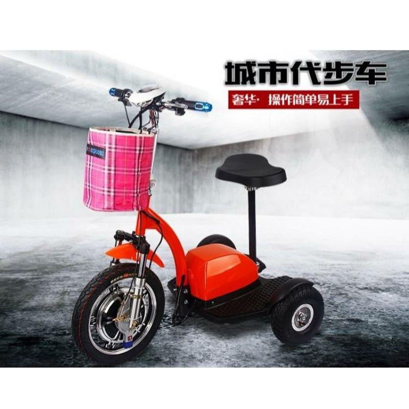 電動三輪車 老人代步車 輕便摺疊車(二手)