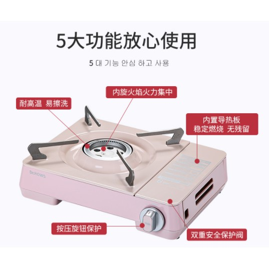 【露營用品】韓國馬卡龍色Dr.HOWS卡式爐家用便攜卡斯爐旅行燃氣灶燒烤爐具