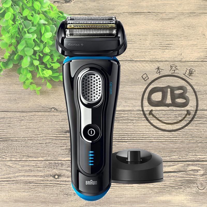 日本空運~德國百靈 Braun 9240s 9系列 電動刮鬍刀 父親節 情人節 禮物!!