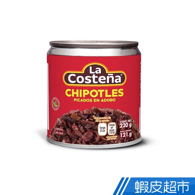 墨西哥 Lacostena 風味辣椒220g 現貨 蝦皮直送