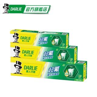【黑人】超氟系列牙膏50g/ 120g/ 175g(口氣清新/ 防蛀/ 天然薄荷精華) 臺北市