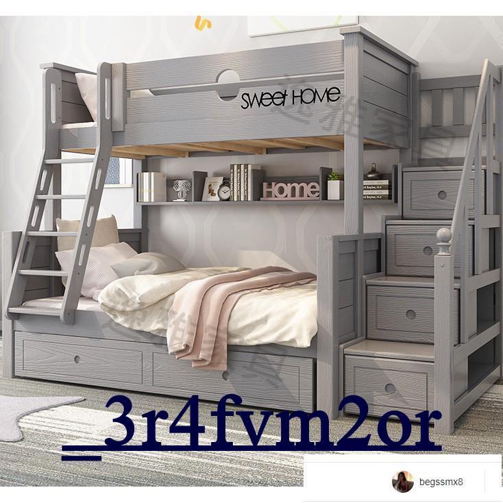 【美式】【新款】子母床上下舖雙人單人高低床雙層床全實木加粗加厚兒童兩層多功能整體男孩小朋友床