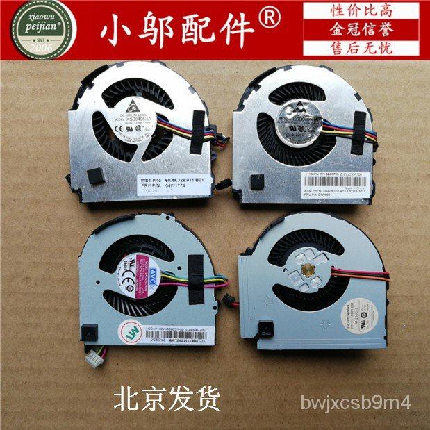 全新原裝AVC 正品THINKPAD 聯想 X220筆記本風扇X220I X230風扇芯 0s6x