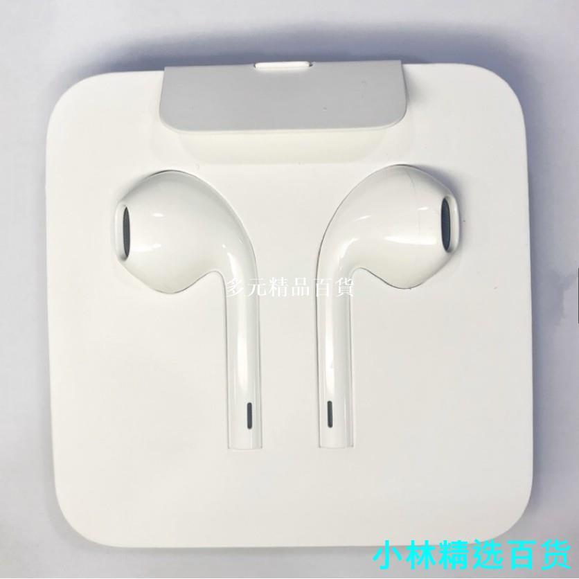 小林精選-百貨特惠中 蘋果原廠Apple iPhone 1m傳輸線 原廠耳機線 Lightning 耳機 有線耳