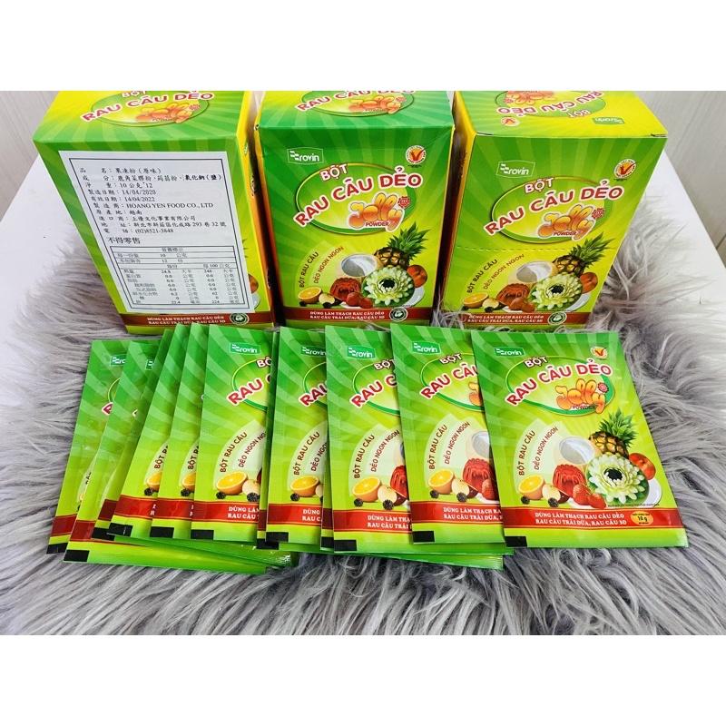 越南果凍粉。台灣代理進口商品批發,一箱20盒可以混搭兩種一箱。定價7000元批發打7折