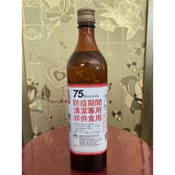 現貨 最多兩瓶一組 超過取消!!防疫酒精 台酒 75%防疫消毒酒精 600ml