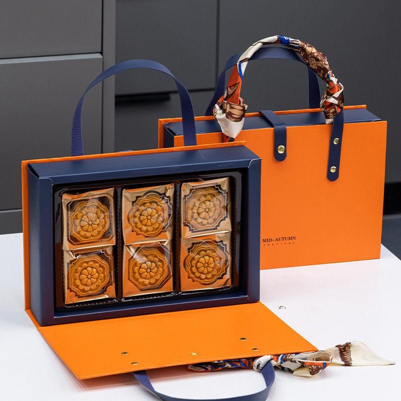 現貨月餅包裝盒中秋月餅禮盒高檔愛馬仕橙6粒盒子2021中秋定制月餅盒