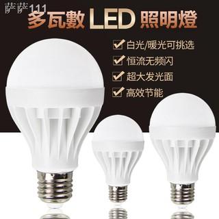✢◊220V 超亮環保節能省電燈泡 家用室內照明燈泡 3/ 5/ 7/ 9/ 12/ 15W LED燈泡 E27螺旋燈球泡 螺旋卡
