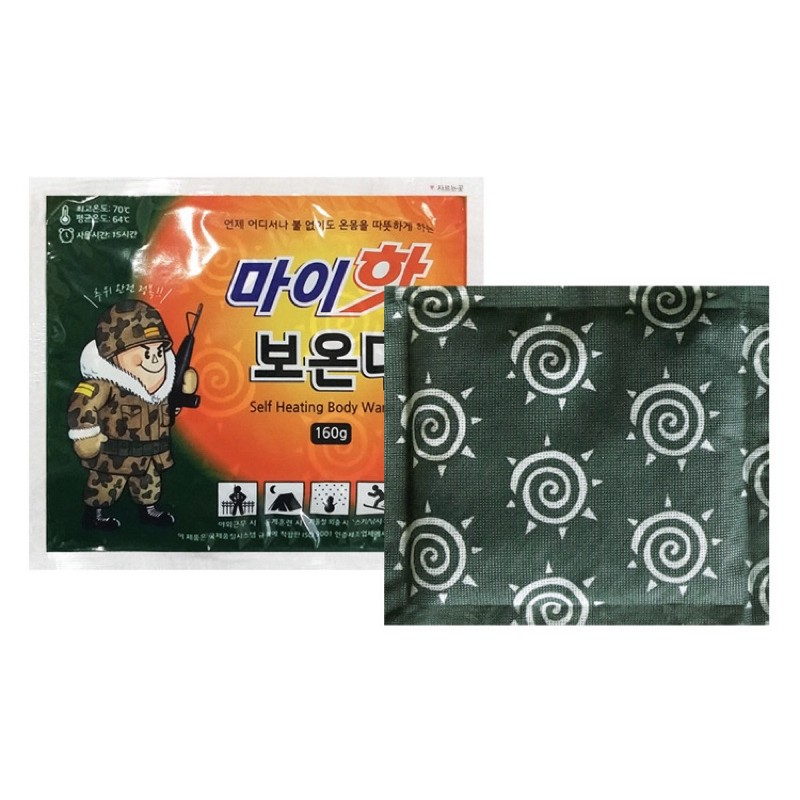 🌟🌟🌟韓國軍人暖暖包