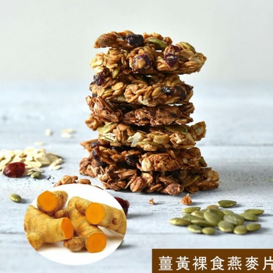 The Chala 蕎拉燕麥【薑黃】裸食燕麥脆片 230g