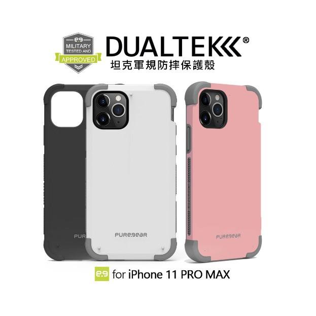 Puregear 普格爾 iPhone 11 Pro MAX (6.5吋)DUALTEK坦克軍規保護殼 [當日配]