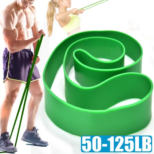 125磅大環狀彈力帶(44MM)C109-51335乳膠阻力繩手足阻力帶運動拉力帶彈力繩抗拉力繩瑜珈圈伸展帶trx