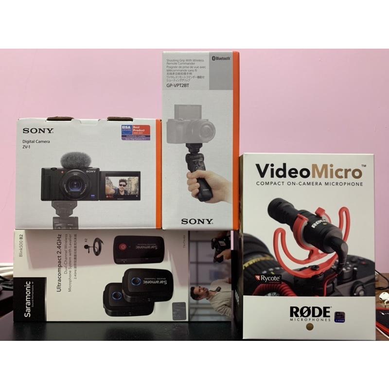 【SONY 索尼】ZV-1 數位相機 輕影音手持握把組合+指向性麥克風+無線領夾式麥克風+相機包(二手)