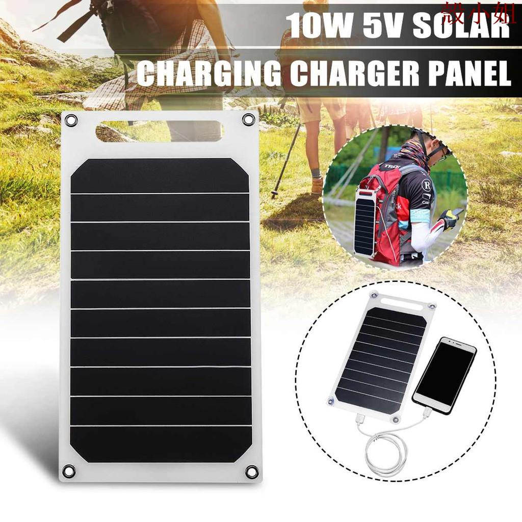 熱銷現貨.太陽能充電板高效sunpower5V2A防水戶外便攜充電特價工廠直發單晶10W太陽能板#殼小姐