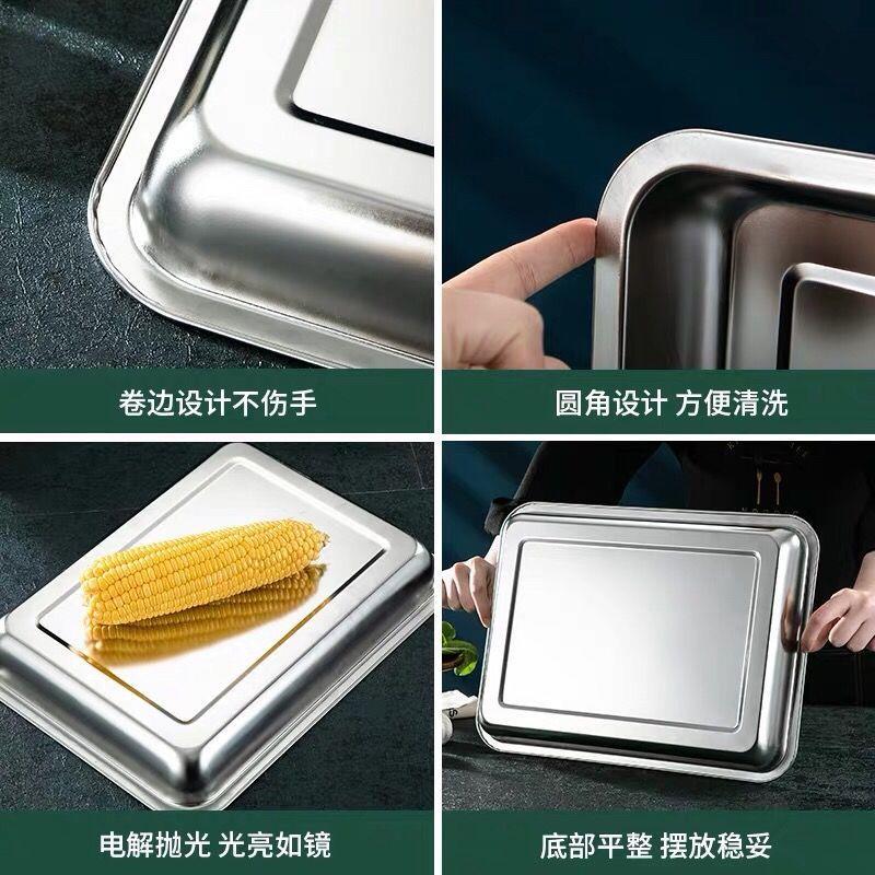 ♗❂304不鏽鋼方盤特厚長方形盤子燒烤盤蒸飯盤托盤盤子水餃盤子茶盤