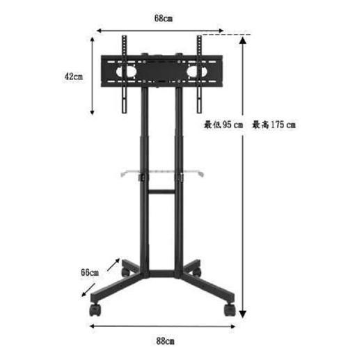AW-1500(32~65吋)無視訊架電視移動式活動立架 壁掛架[液晶配件專賣店]