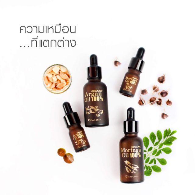 🌰🌰🌴🌴Phutawan 有機摩洛哥堅果油 argan oil、辣木奇蹟精油 moringa oil