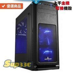 技嘉 Radeon RX5500 X 芝奇G.SKILL 幻光戟 8G*4 四通DDR 0D1 HDD 電腦主機 電競主