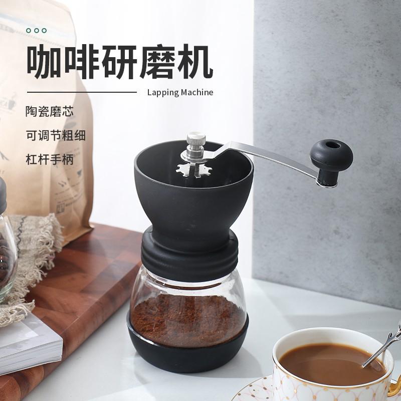 現貨 現貨*手動咖啡豆研磨機 手搖磨豆機家用小型水洗陶瓷磨芯手工粉碎器