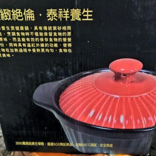 neoflam養生健康鍋3.4L(全新)YTM-3400