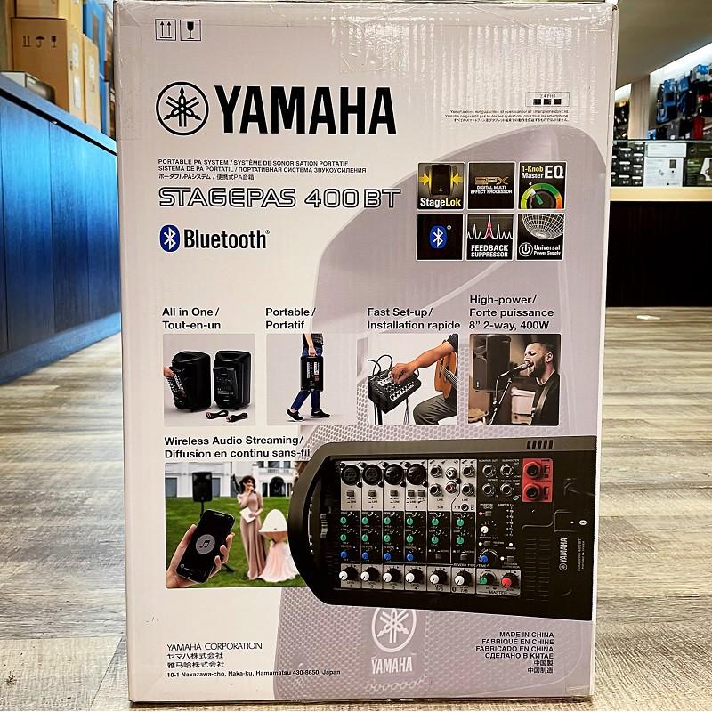 『預購中啦』贈麥克風/喇叭架 YAMAHA STAGE 400i BT 攜帶式 音響 喇叭 街頭藝人 MIXER