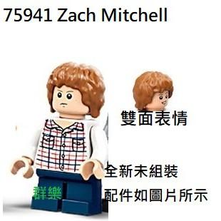 【群樂】LEGO 75941 人偶 Zach Mitchell 現貨不用等
