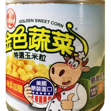 牛頭牌 金色蔬菜特選玉米粒340g
