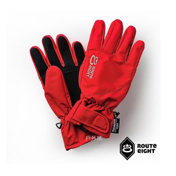 Route 8 八號公路 Kreate 3M 防水保暖手套/紅色