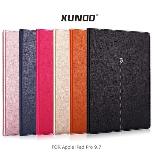APPLE iPad Pro 9.7 訊迪 XUNDD 貴族系列可立皮套 休眠喚醒 側翻皮套 保護套 可插卡皮套 平版套