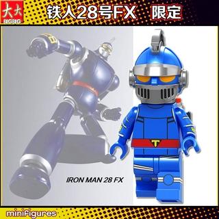 兼容樂高積木人仔XL019 鐵人28號FX日本動漫人物模型拼裝人偶玩具