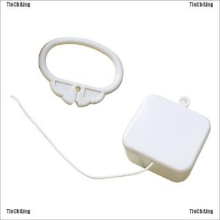 TinChiLing新拉線繩音樂盒白色嬰兒床鈴兒童玩具隨機歌曲,