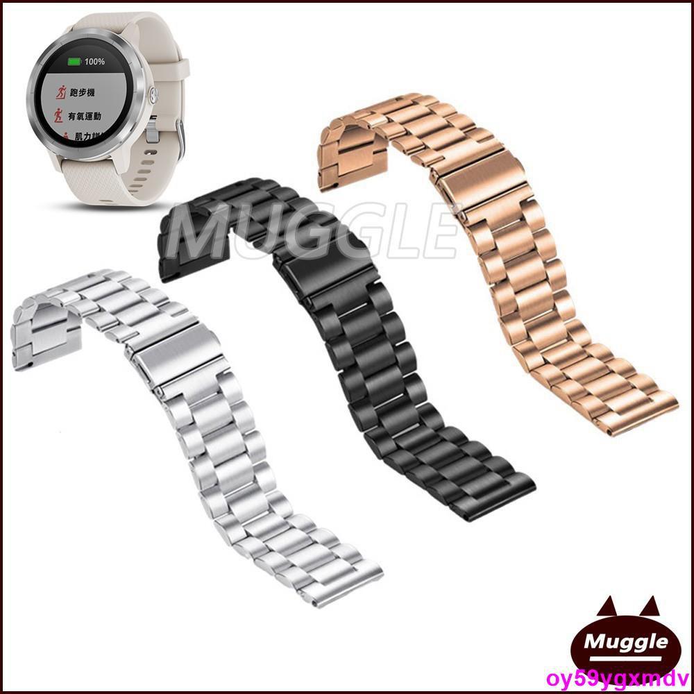 【台灣現貨折扣】Garmin Vivolife悠遊卡智慧手錶金屬錶帶 不鏽鋼錶帶 佳明 Vivolife手錶 三株腕帶