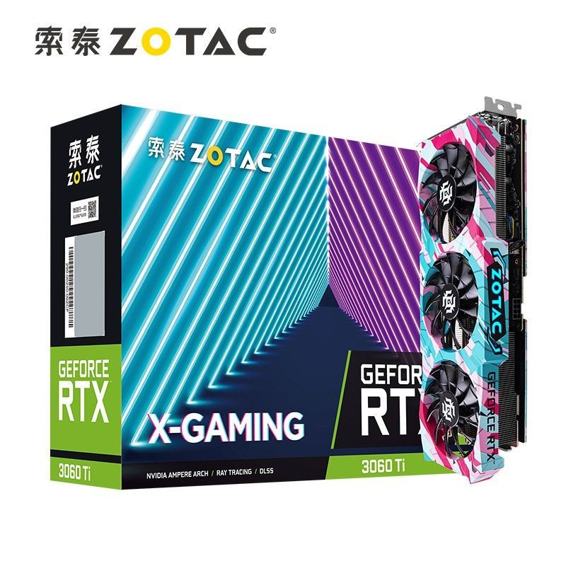 【關注減400】索泰GeForce RTX 3080/3070/3060Ti-8GD6 X-GAMING OC 電競顯卡