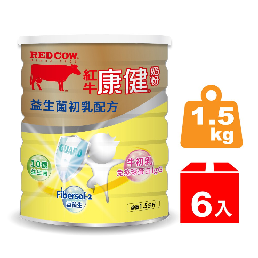 【紅牛】康健奶粉-益生菌初乳配方1.5kg(6罐)
