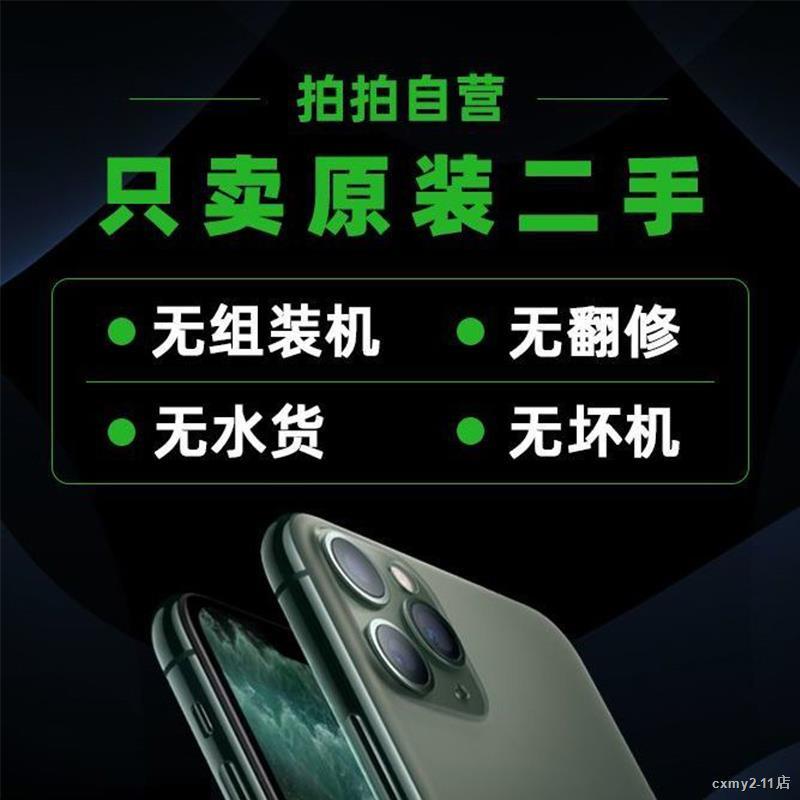 ☢❁℡【二手95新】Redmi K30 Pro 5G 二手安卓手機 國行全網通 一年質保 白色 6G+128G