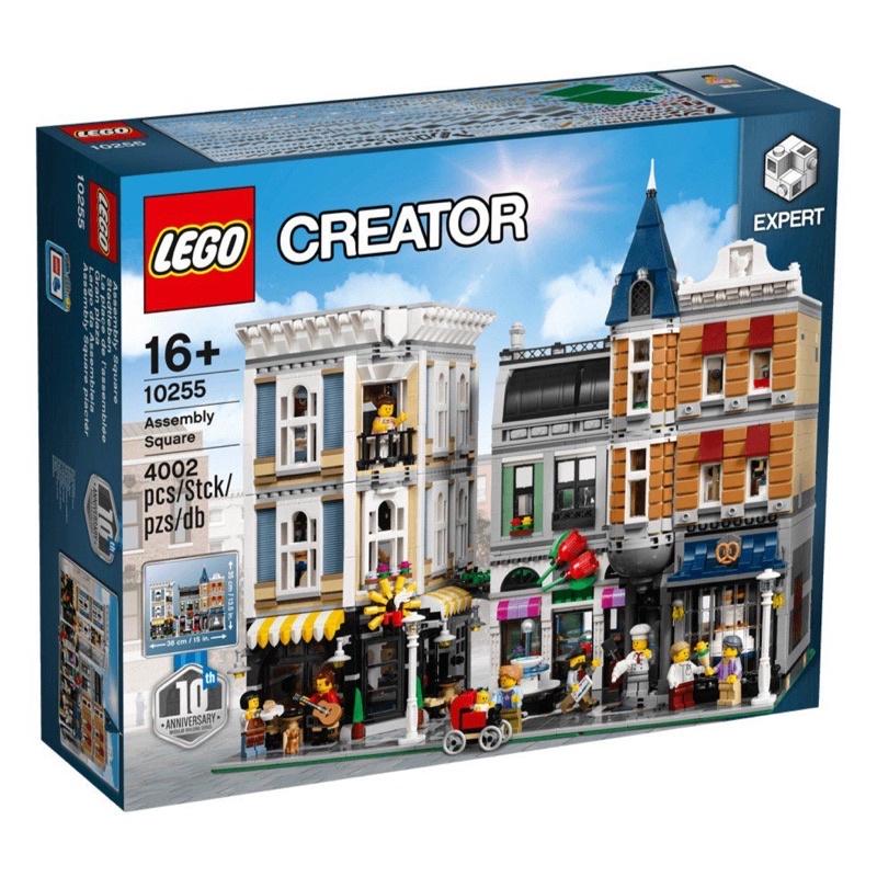 現貨 樂高 lego 10255 CREATOR 街景 集會廣場 10週年紀念