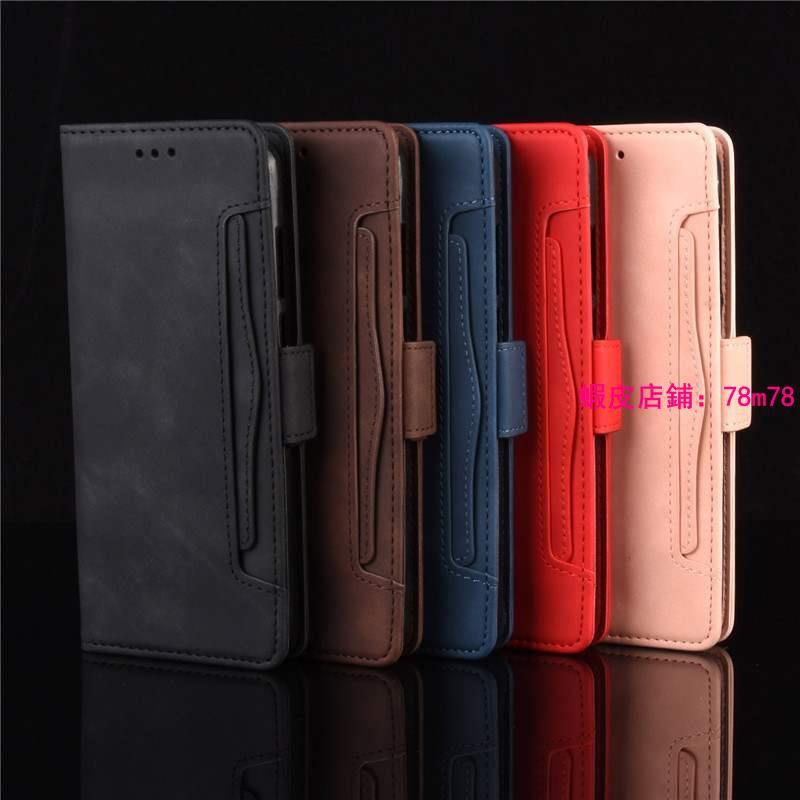 保護殼專賣 適用于LG G8S ThinQ手機殼翻蓋LG G8S ThinQ多卡槽保護套錢包皮套 手機皮套