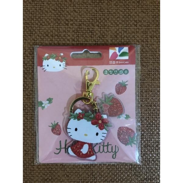 Hello kitty 造型悠遊卡-草莓花園