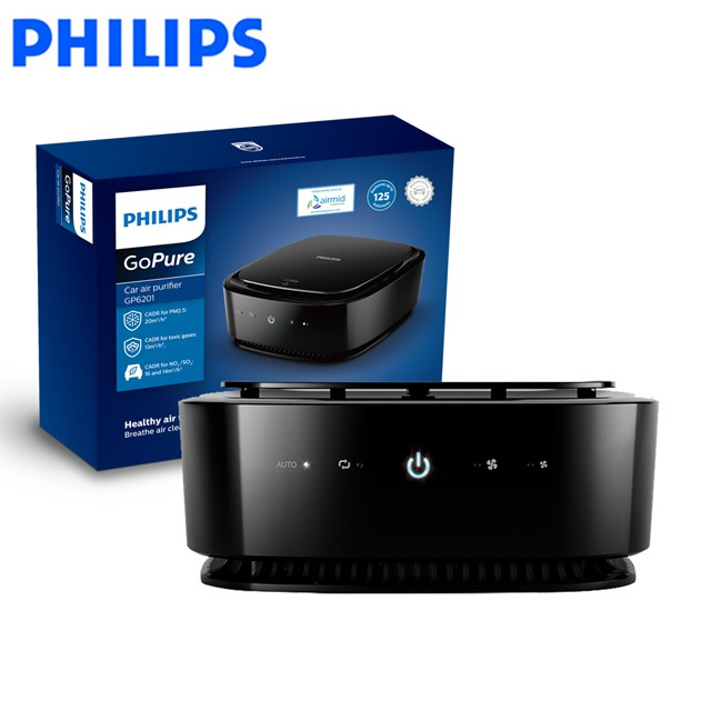 Philips 飛利浦 車用除菌空氣清淨機 GoPure6201-贈T10 LED小燈