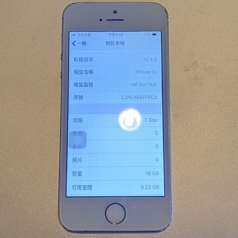 iPhone 5s 16g 土豪金 金色 八成新 無指紋 二手機 中古 4s 6s plus 4g lte 備用機